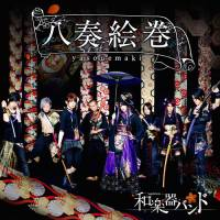 Wagakki Band album works best when the rock is held back