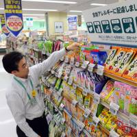 Tokyo can feel less than welcoming to food allergy sufferers