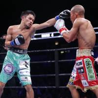 Kono beats Kameda to keep WBA crown