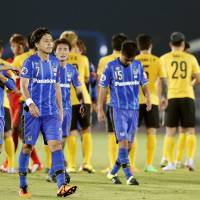 Gamba fall short of spot in Asian Champions League final