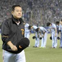 Giants won't rush to name manager Hara's successor