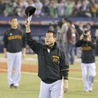 Giants manager Hara to quit after playoff exit