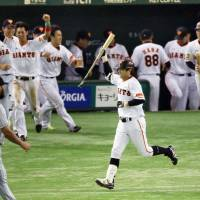 Giants slip past Tigers in opener