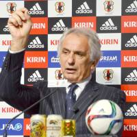 Striker Minamino earns first call-up under Halilhodzic