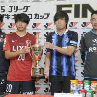 Gamba, Antlers put rivalry in spotlight for Nabisco Cup final