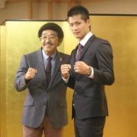 Eto, Kimura await world-title bouts in Sendai