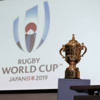 Rugby World Cup 2019 opener, finale dates disclosed, 'dynamic' logo revealed