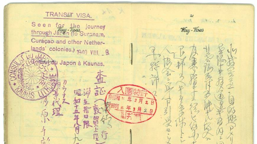 The Courage To Remember: The Holocaust 1939-1945 — The Bravery of Anne Frank & Chiune Sugihara