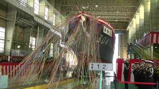 [VIDEO] Launching ceremony of a new Japan Maritime Self-Defense Force minesweeper