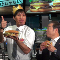 [VIDEO] Burger King Japan announces new Big King sandwiches