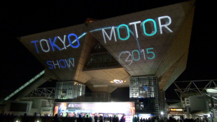 [VIDEO] Tokyo Motor Show 2015 Projection Mapping