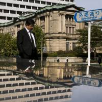 Kuroda sows doubts on further easing among some BOJ watchers