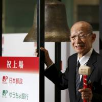 Japan Post goes public, shares soar above offering prices