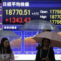 Recession ignored by Japan investors as profits drive rally