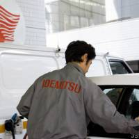 Refiners Idemitsu, Showa Shell agree to merge as fuel consumption shrinks
