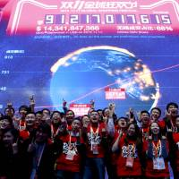 What slump? China spends billions on world-record online 'Singles Day' shopping spree