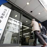 Scandal-hit Toyo Tire's shareholders approve president's exit, new management