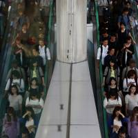 Japan's regular wages increase for a seventh straight month