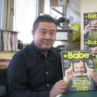 Japan's first magazine for chubby men aims for big following