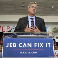 No angry agitator, 'Jeb Can Fix It' Bush tries to reset ailing campaign by boasting past deeds