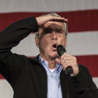 Bush says rival Rubio no longer trying to break Washiington gridlock