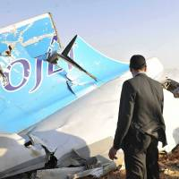 Officials search for cause of plane crash over Egypt's Sinai