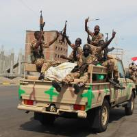 Loyalists kill 13 Houthis in south Yemen ambush