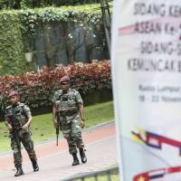 Malaysia yet to confirm info on Islamic State bombers ahead of ASEAN summit