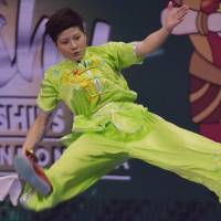Wushu martial artists dream of Olympic glory