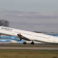 U.S. rules out terror link in Metrojet Airbus crash in Egypt; tail repair scrutinized