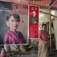 Suu Kyi's party clinches historic majority in Myanmar polls