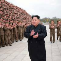 North Korean state funeral committee list triggers purge speculation