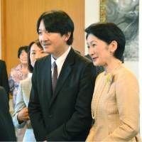 Prince Akishino, Princess Kiko meet with Japanese immigrants in Brazil