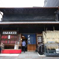 Historic Tokyo working-class eateries find gourmet demand for offal, loaches