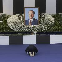 Tokyo expresses condolences to Seoul over death of Kim Young-sam