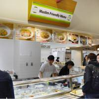 Beppu campus cafeteria becomes nation's biggest halal-certified eatery