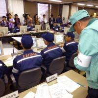 Two days of disaster training begin at Ehime Prefecture's Ikata nuclear plant