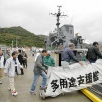 Major disaster drills finish at Ikata nuclear plant in Ehime