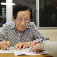 Korean woman, 96, realizes childhood dream and finally goes to school