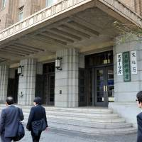Cultural Affairs Agency transfer to Kyoto assumed as talks proceed