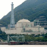 NRA starts clock ticking on Monju, advising operator be replaced