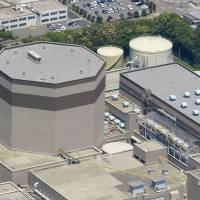 Nuclear operator seeks restart despite active fault under plant