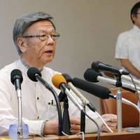 Okinawa files complaint over restart of landfill work for Futenma replacement