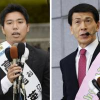 Four file to run for Osaka mayor