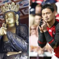 Rugby fans rush to see Buddha statue in Gifu resembling popular kicker