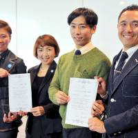 Tokyo's Shibuya and Setagaya wards issue first same-sex partnership papers