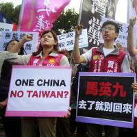 Beijing's pragmatic Taiwan-China summit has implications for Japan