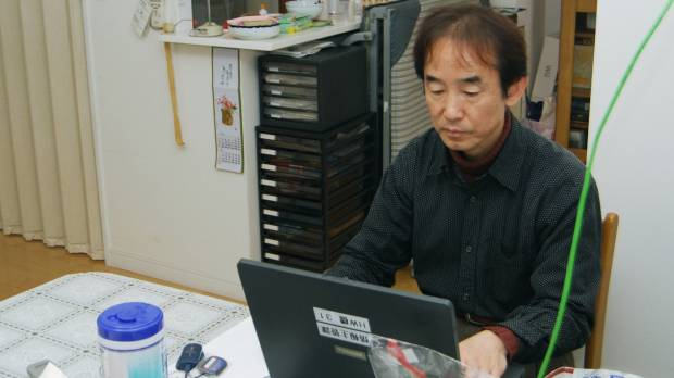 Firms, local governments promote teleworking to lure urbanites to Japan's dying countryside