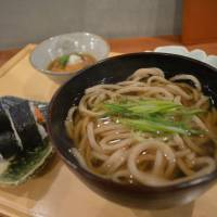 Aozora Blue: Where perfectly simple udon noodles get the spotlight