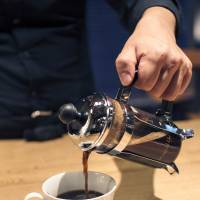 Maruyama Coffee lets the beans explain themselves